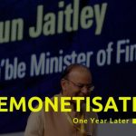sqrrl blog-impact of demonetisation