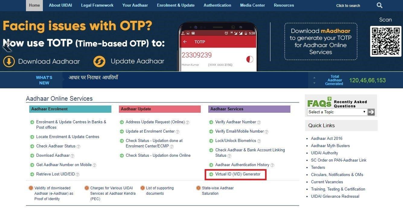 Step 1 to create virtual aadhaar id
