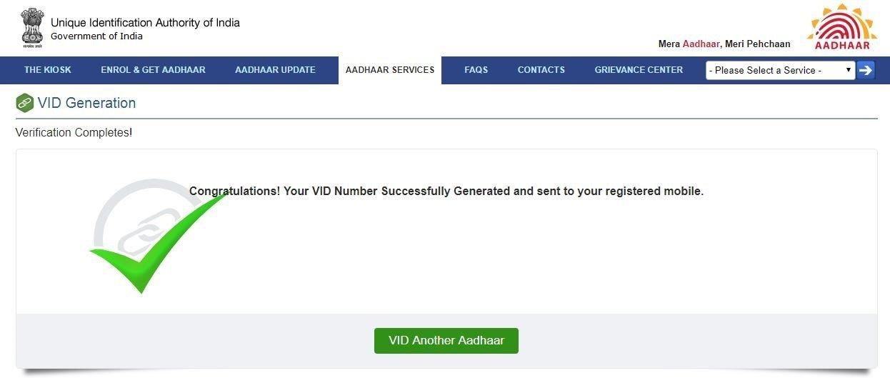Step 4 to create virtual aadhaar id
