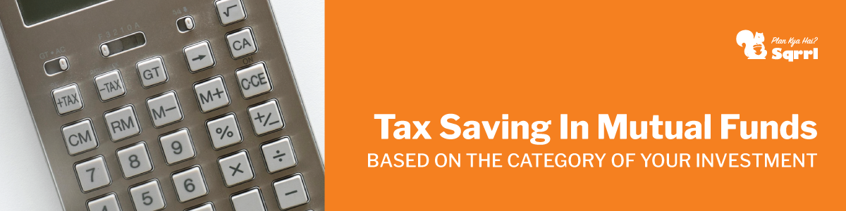 mutual fund investments can help you save tax depending upon what category of mutual fund you have invested in