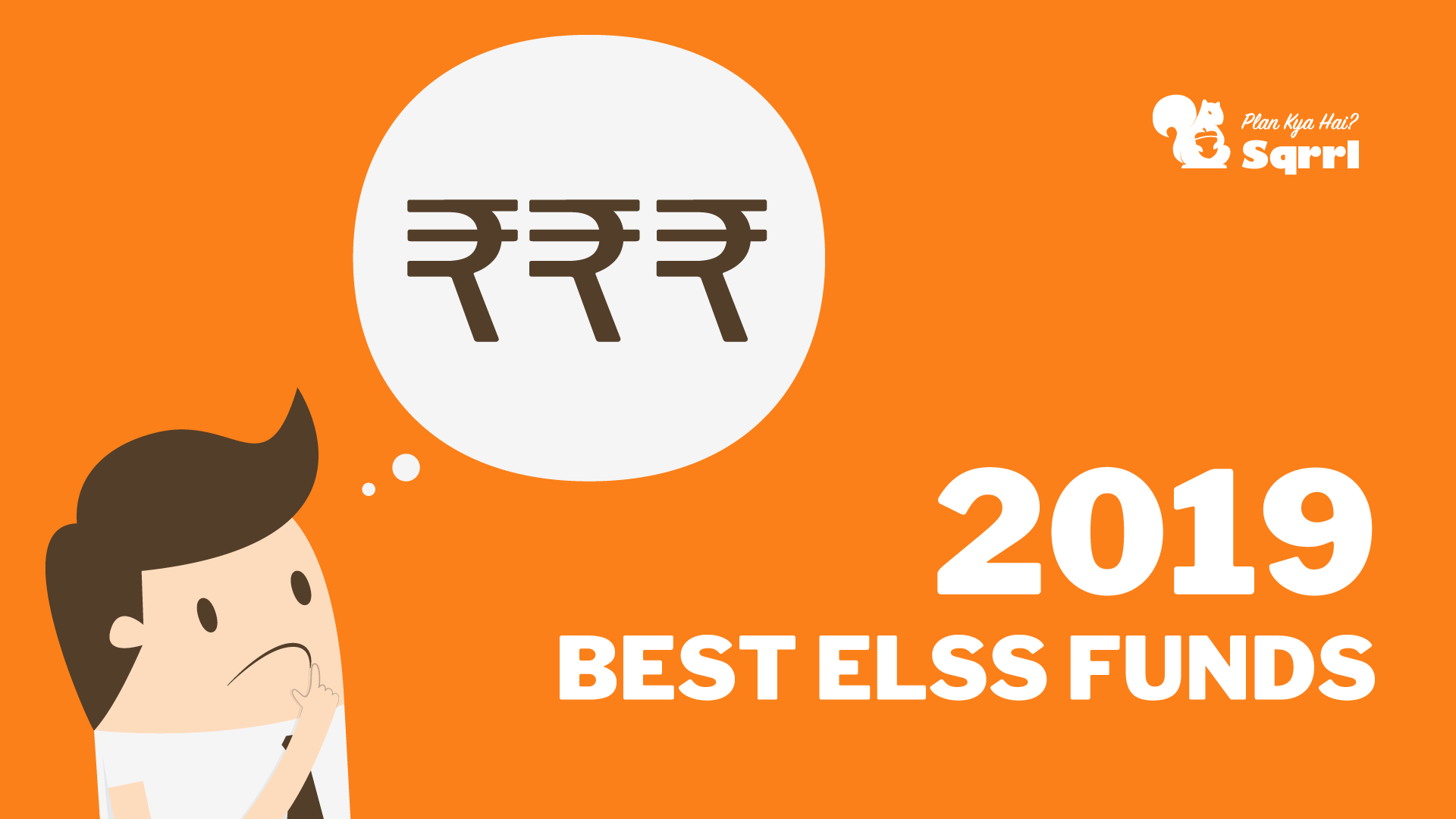 best elss funds to invest in 2019