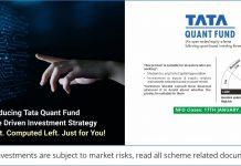 Tata Quant Fund NFO