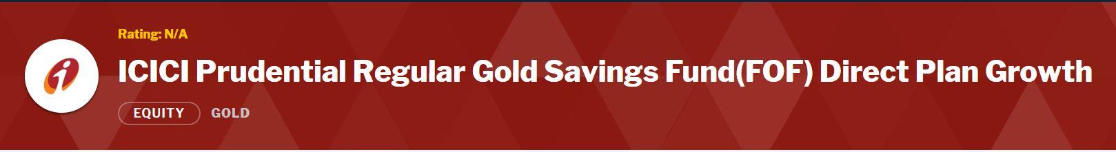 ICICI prudential gold mutual fund